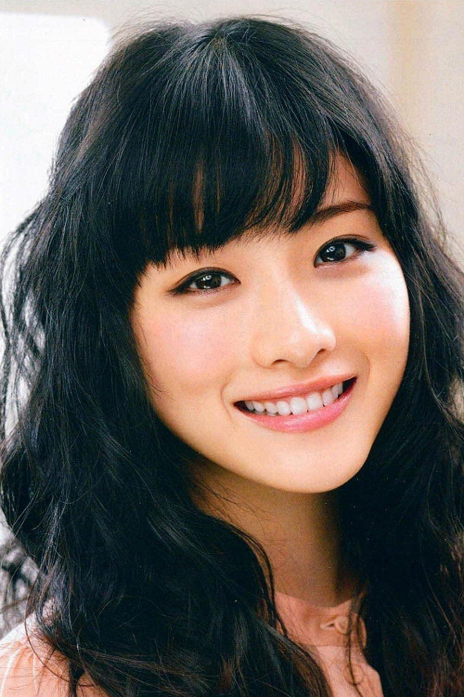 Image result for satomi ishihara