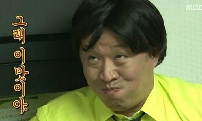 기사와 무관한 사진 / MBC '무한도전'