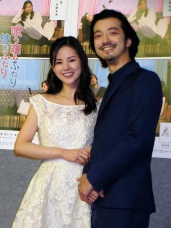 Image result for 金子 ノブアキ 結婚 式