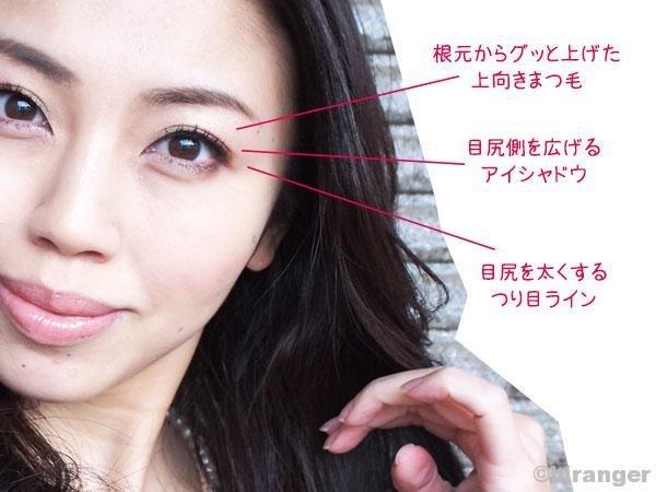 北川景子 メイク 目에 대한 이미지 검색결과