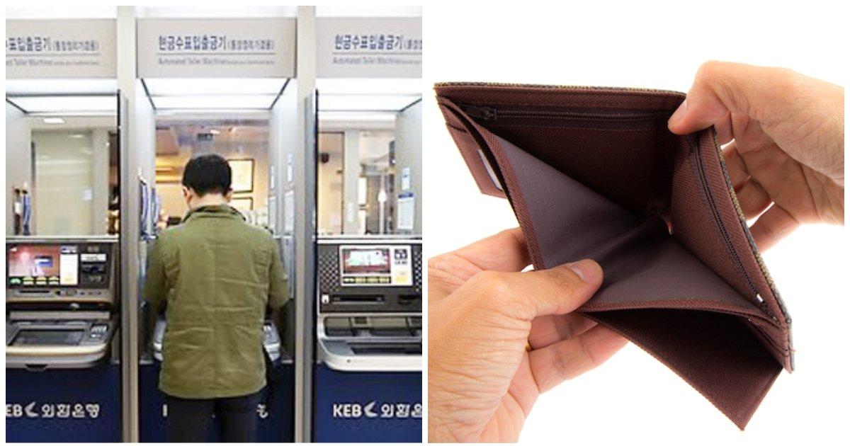 imnews.imbc.com/thebeijinger.com