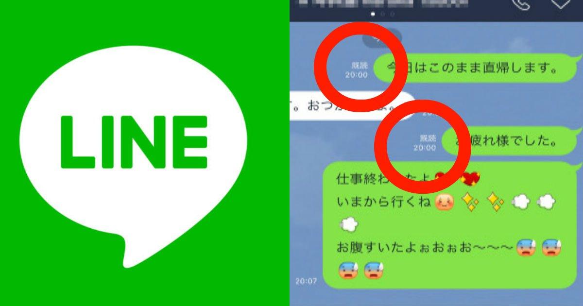 line.jpg?resize=1200,630 - 【朗報】LINE、遂に「送信取消」機能スタート