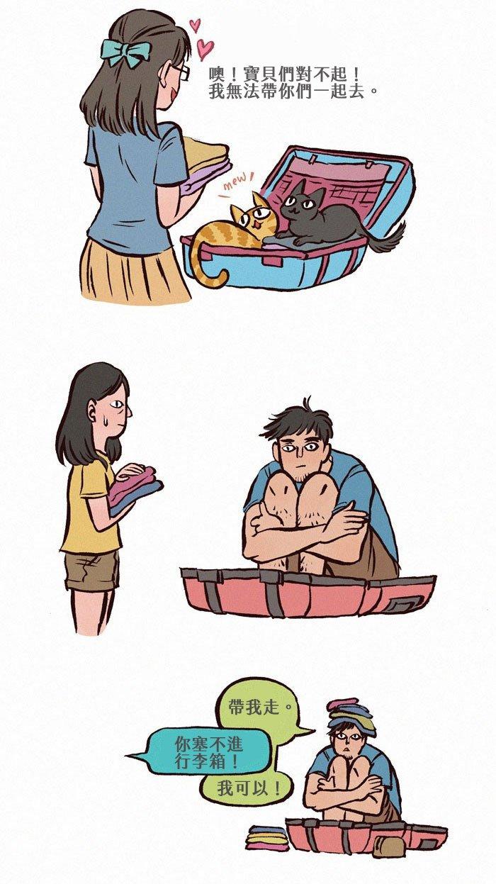 lovely-webtoons-when-you-love_my-giant-nerd-boyfriend-comics-fishball-13%e6%8b%b7%e8%b2%9d