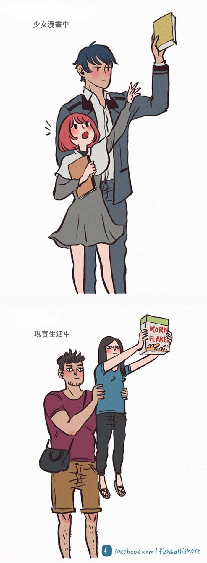 lovely-webtoons-when-you-love_my-giant-nerd-boyfriend-comics-fishball-25
