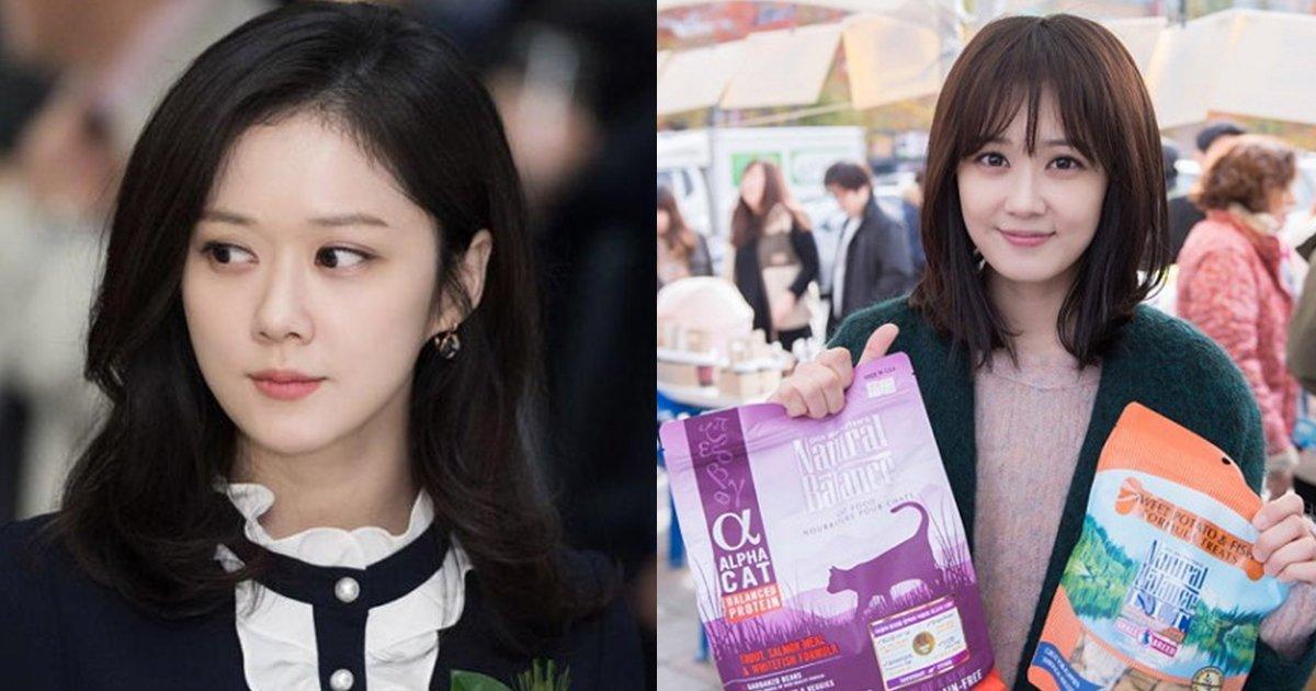 main4 - 데뷔 후 기부액이 무려 '130억'이 넘는 연예인