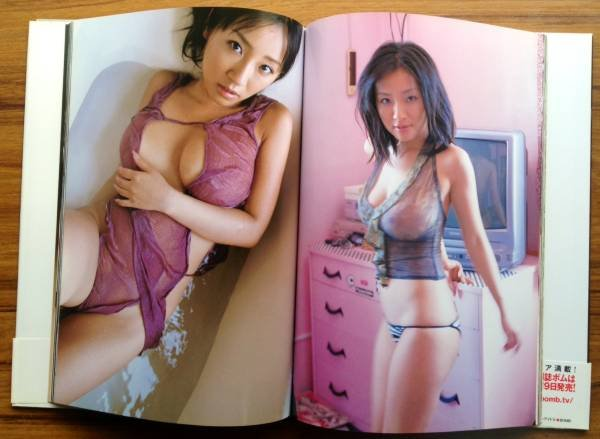 Image result for 神楽坂恵 come in