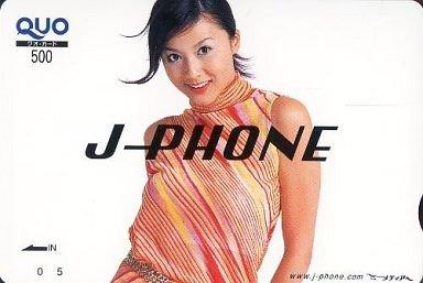 Image result for 藤原紀香 J PHONE