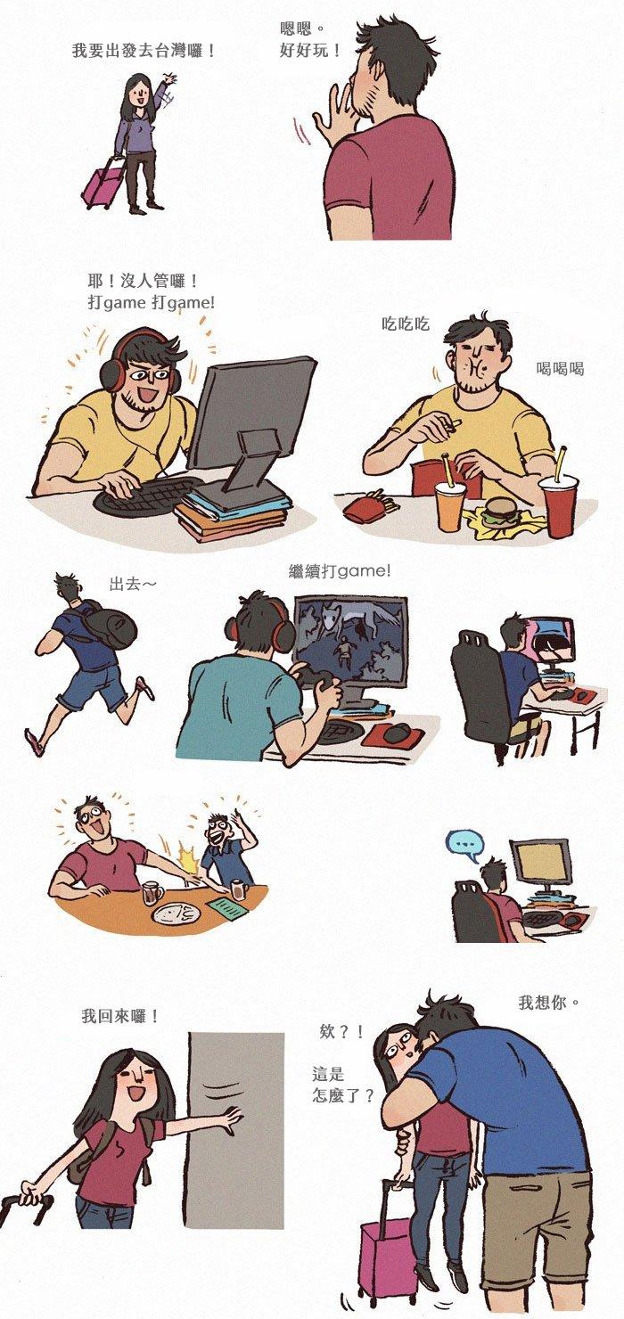 _my-giant-nerd-boyfriend-comics-fishball-21-592556928fe05__700%e6%8b%b7%e8%b2%9d