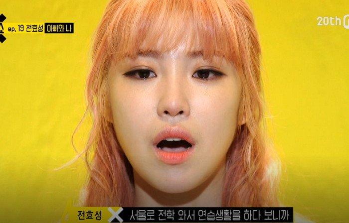 Mnet '4가지쇼'