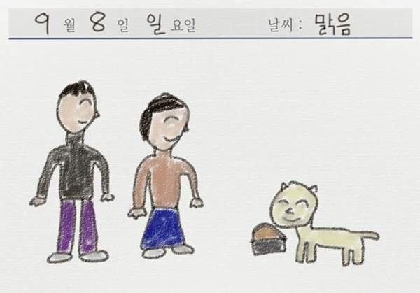 韓國恐怖漫畫《禁日》