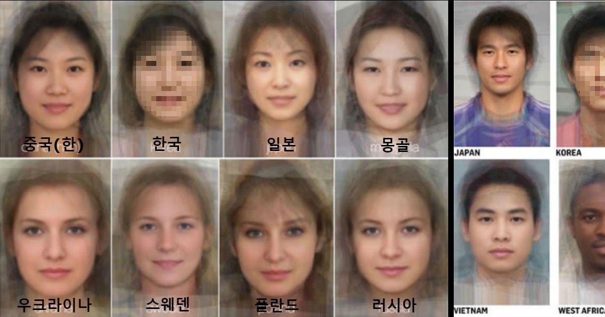 "qrqewrwqerqwer - ""나의 외모는?"" 세계 여러 나라의 남녀 '평균 외모' 사진 모음"