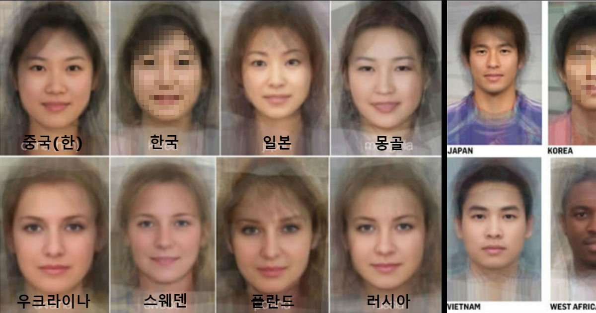 """qrqewrwqerqwer.jpg?resize=412,275 - """"나의 외모는?"""" 세계 여러 나라의 남녀 '평균 외모' 사진 모음"""