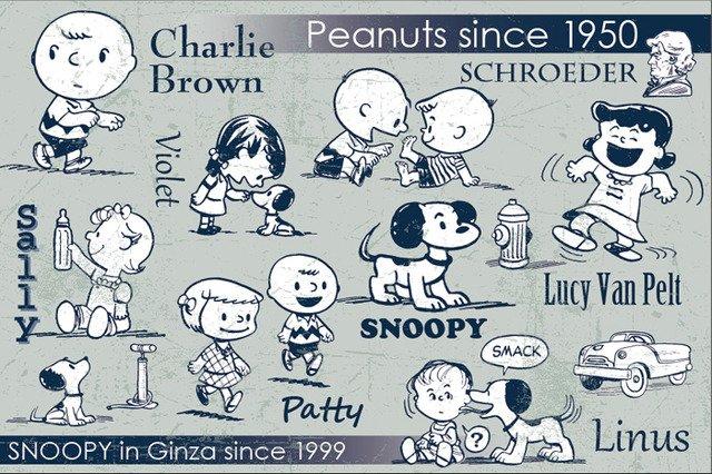 スヌーピー 1950에 대한 이미지 검색결과