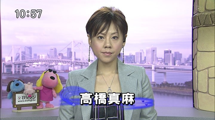 Image result for 高橋真麻 フジテレビ