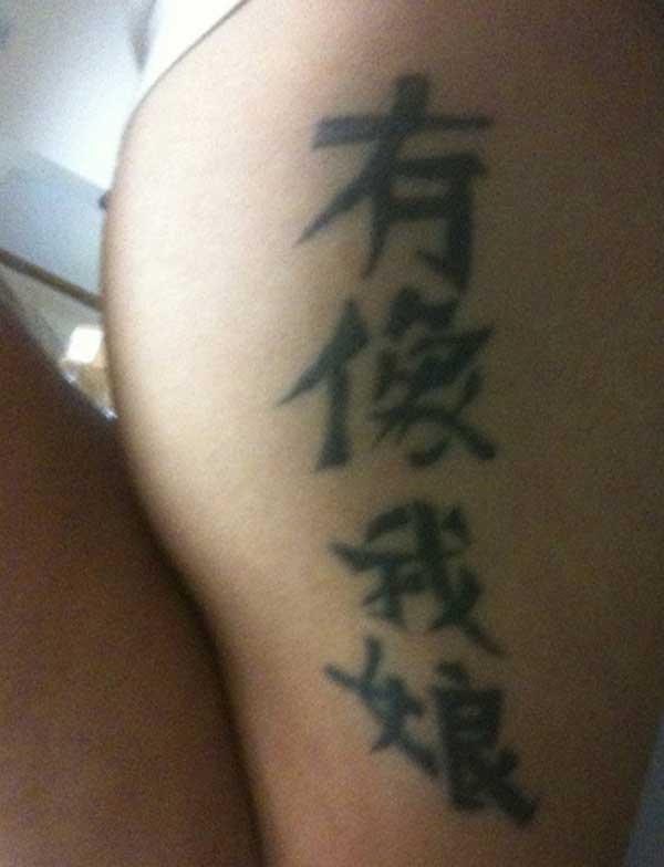 tattoo-15