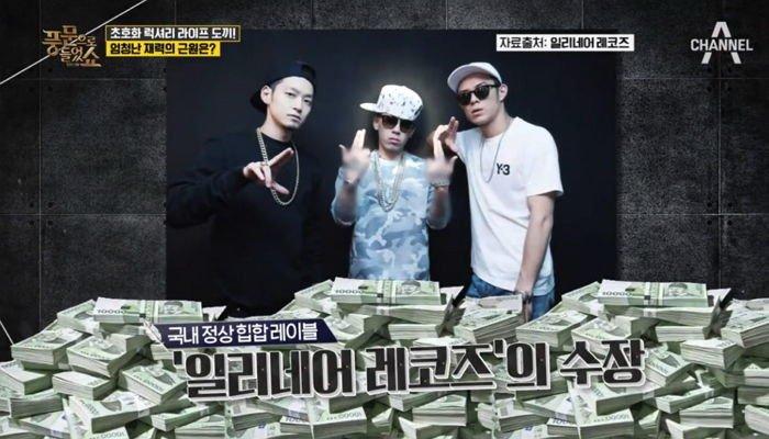 "the annual income of the ax is about 500 million won y80hhzca81ob5p4b2m6t - '일리네어'의 수장 '도끼'... ""연봉만 무려 50억원'"""