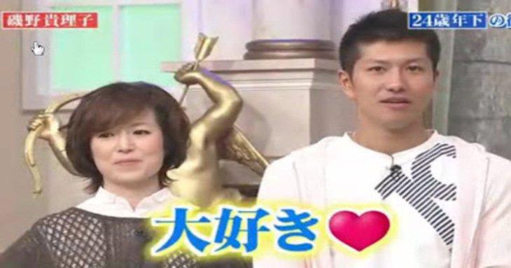 Image result for 磯野貴理子 公開プロポーズ