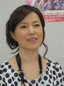 Image result for 磯野貴理子
