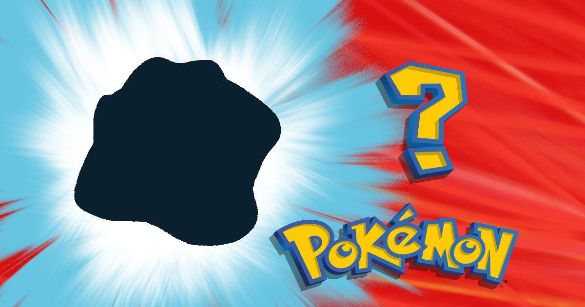 """whos that pokemon1 - """"아무도 맞출 수 없다!"""" 세상 가장어려운 포켓몬스터 퀴즈 '화제'"""