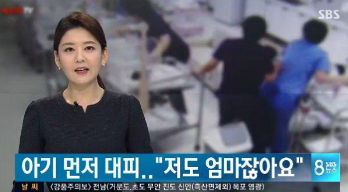 SBS '뉴스8'
