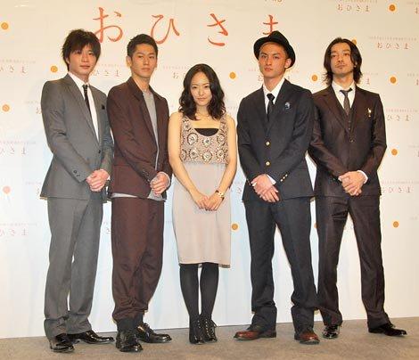 Image result for 永山絢斗 朝ドラ「おひさま