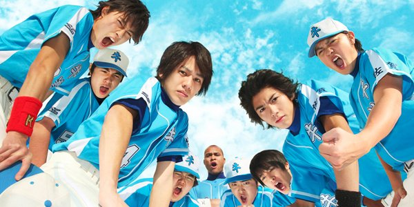 Image result for 永山絢斗 ソフトボーイ