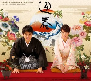 生野陽子 結婚式에 대한 이미지 검색결과