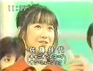 岡田有希子 スター誕生에 대한 이미지 검색결과
