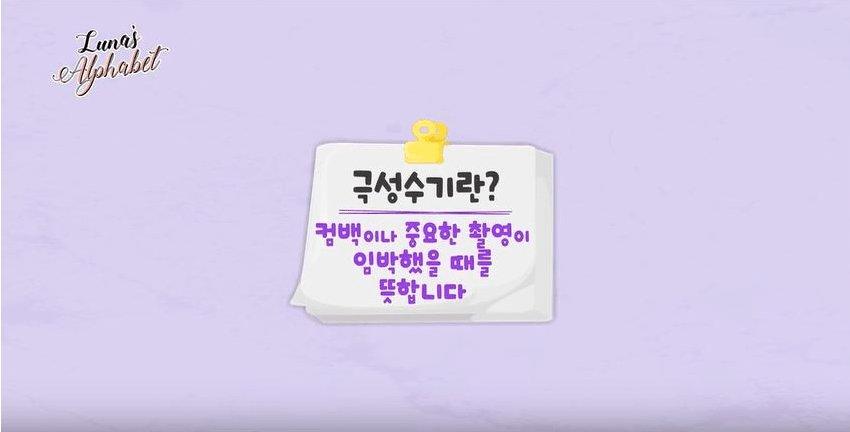 Youtube '루나의 알파벳 Luna's alphabet'