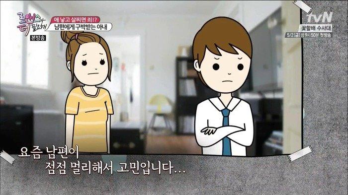 출처=tvN'로맨스가 더 필요해' 이하