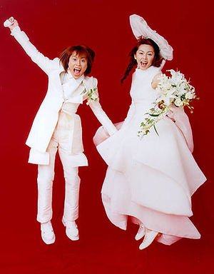 1 383.jpg?resize=648,365 - PUFFY吉村由美、西川貴教との離婚の真相とは?