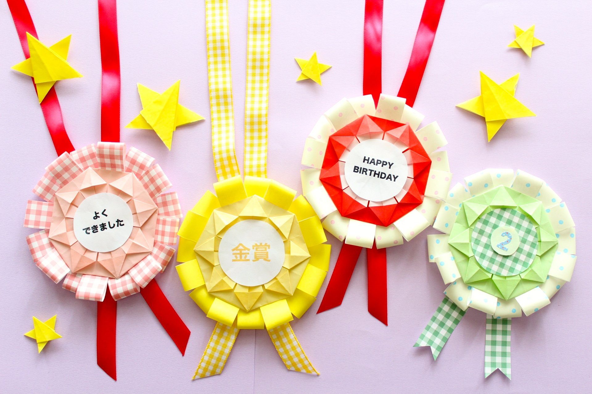 1 498 - 簡単にできる!折り紙のメダルの作り方