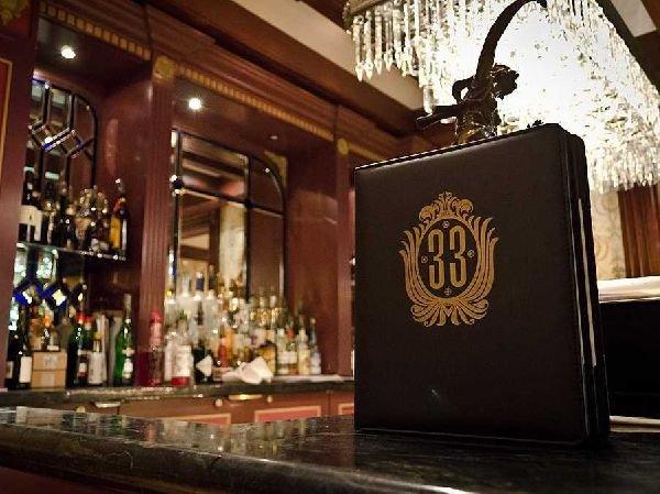 1 502 - ディズニーランドの非公式レストラン「クラブ33」とは?