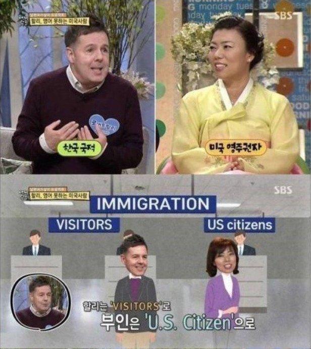 SBS '백년 손님 자기야'