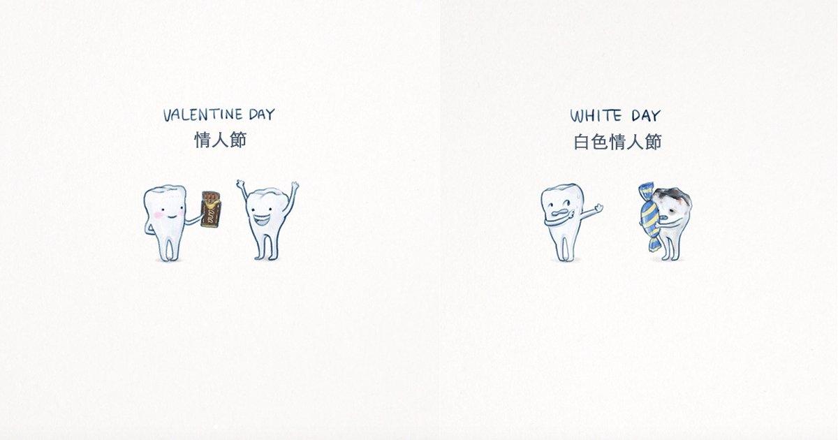 1 98 - 韓國插畫家 Bin 用獨一無二的幽默感詮釋食物們的內心碎念!
