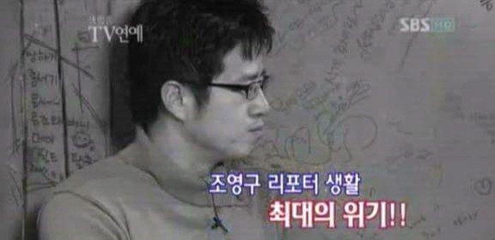 SBS '한밤의 TV연예'