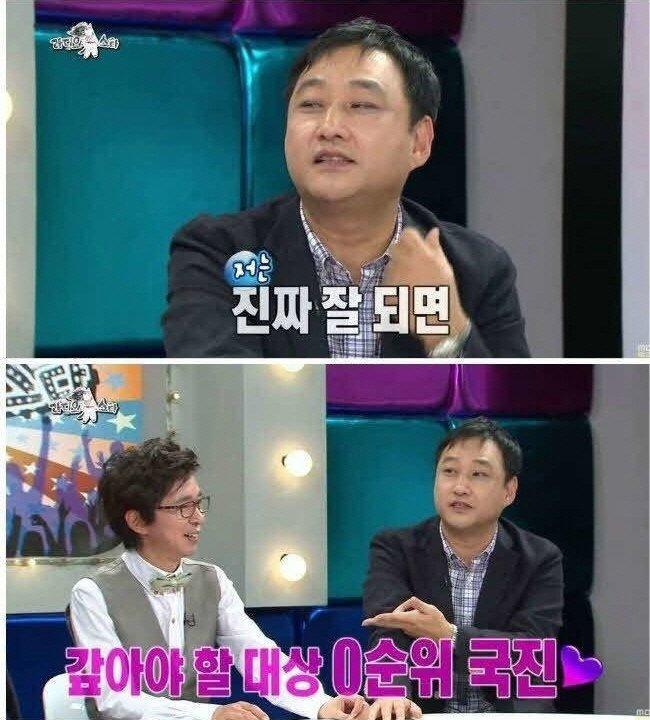 MBC '황금어장 라디오스타'