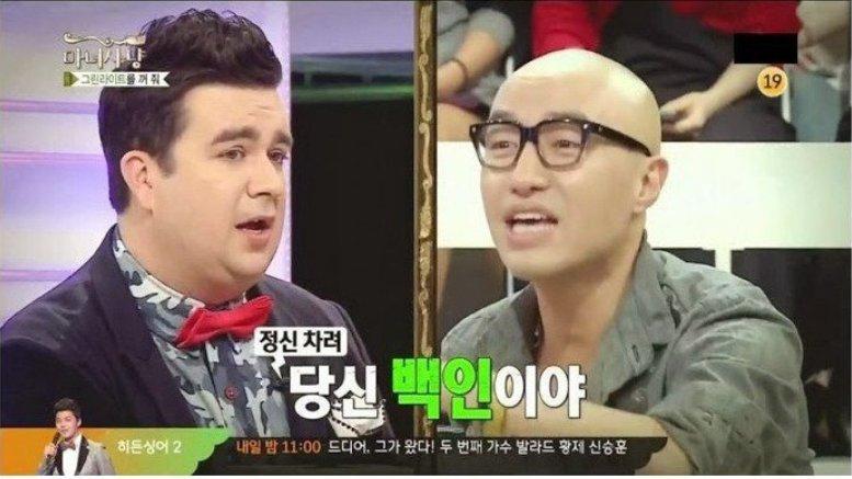 JTBC '마녀사냥'