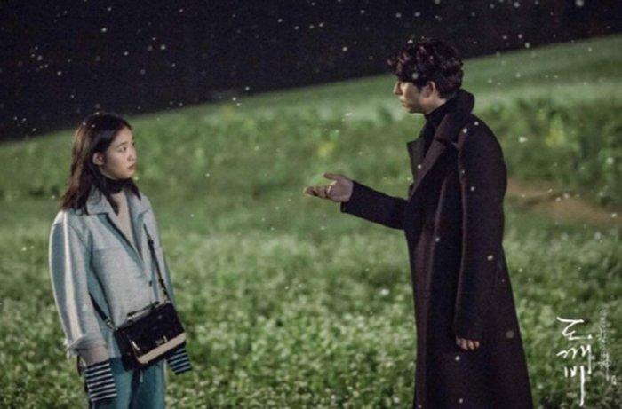 'tvN 10주년 특별기획 <도깨비>'