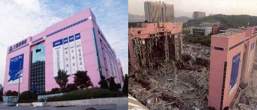 2 30 - 高級デパートで起きた大事件…三豊百貨店崩壊事故とは
