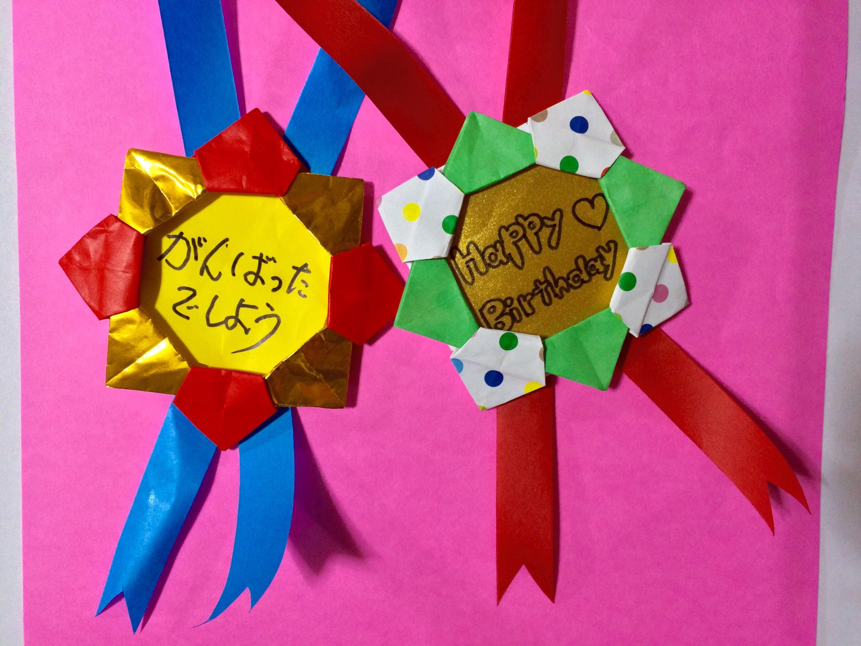 2 483 - 簡単にできる!折り紙のメダルの作り方