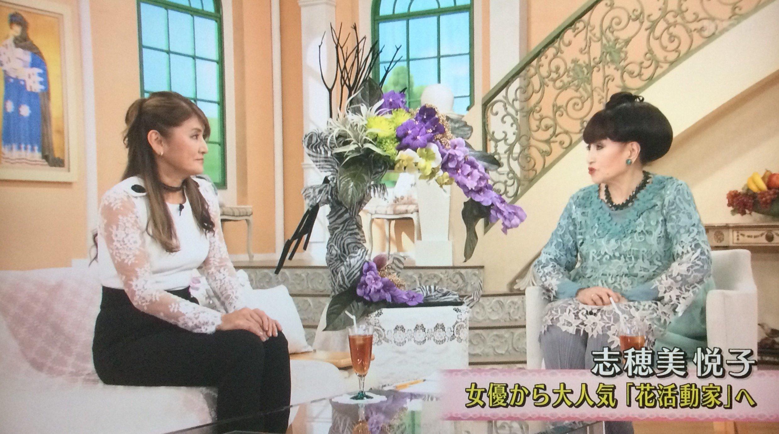 20 1 1.jpg?resize=300,169 - アクション女優として活躍した志穂美悦子の現在
