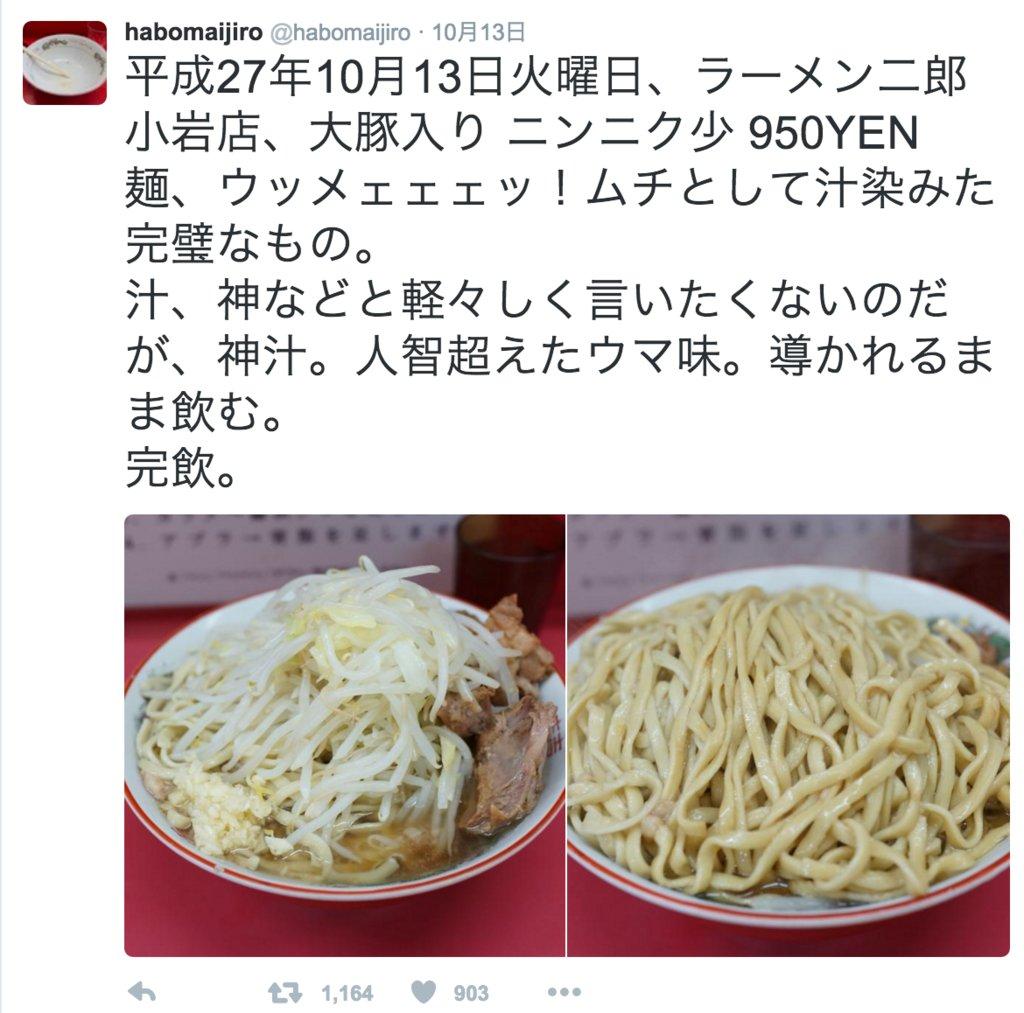 20151231130146.png?resize=1200,630 - 二郎ファンが集うブログ