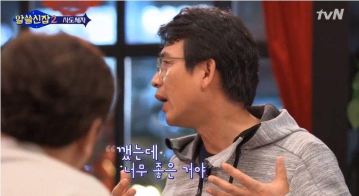 tvN'알뜰신잡'
