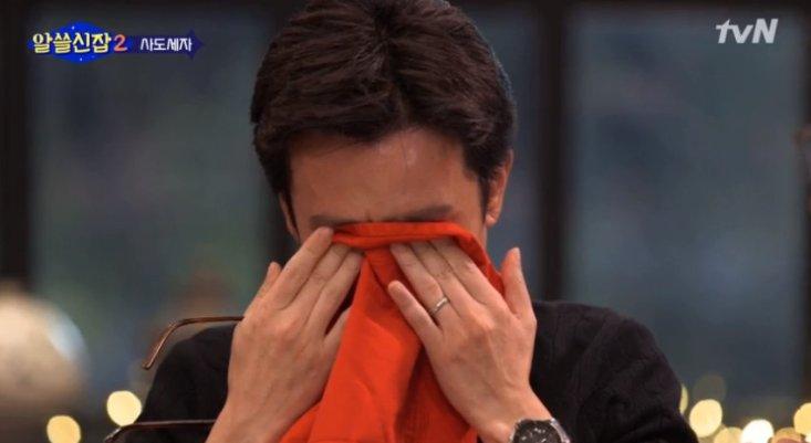tvN'알쓸신잡'