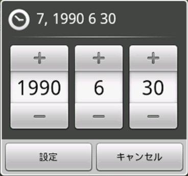 20180104210648