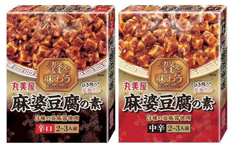 230.jpg?resize=300,169 - 意外!麻婆豆腐の素を使ったアレンジレシピ