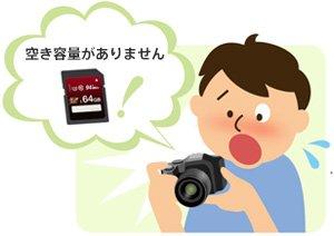 267 2.jpg?resize=1200,630 - 数字が大きい方がいいの?デジタルカメラの「画素数」の知識
