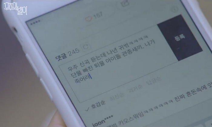 MBC '세가지색 판타지 - 우주의 별이'