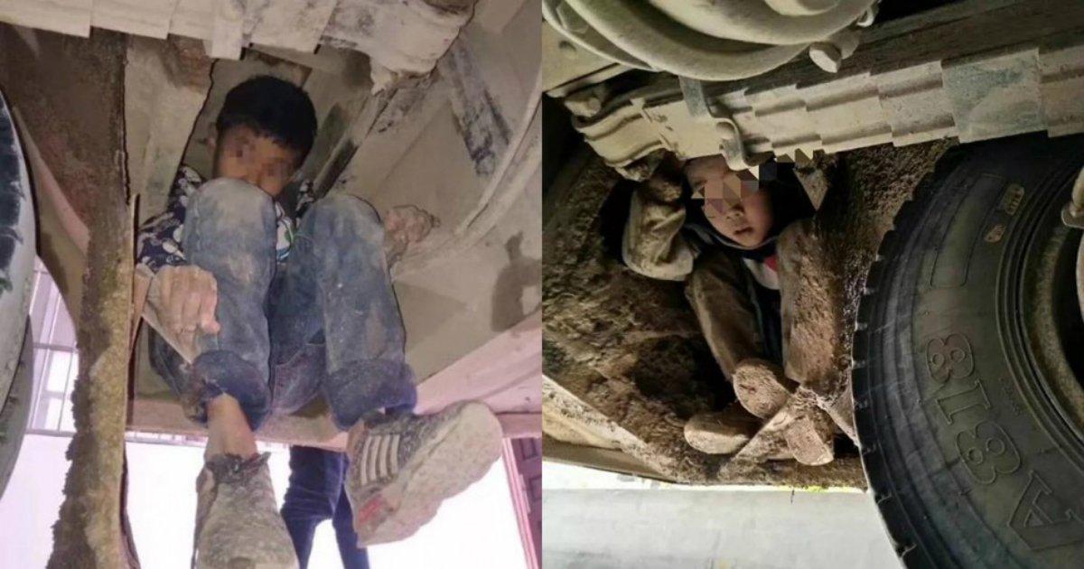 3 40.jpg?resize=1200,630 - 돈 벌러 떠난 엄마아빠 보러...질주하는 버스 차체 바닥에 매달려 '80km'를 버틴 중국의 두 어린이